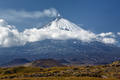 Klyuchevskoy Volcano (Klyuchevskaya Sopka) on Kamchatka - Highest Active Volcano of Eurasia - PhotoDune Item for Sale