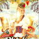 Oktoberfest Event Flyer - GraphicRiver Item for Sale