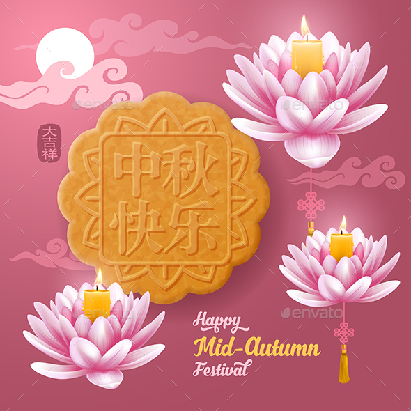 Mid Autumn Festival - Miscellaneous Seasons/Holidays