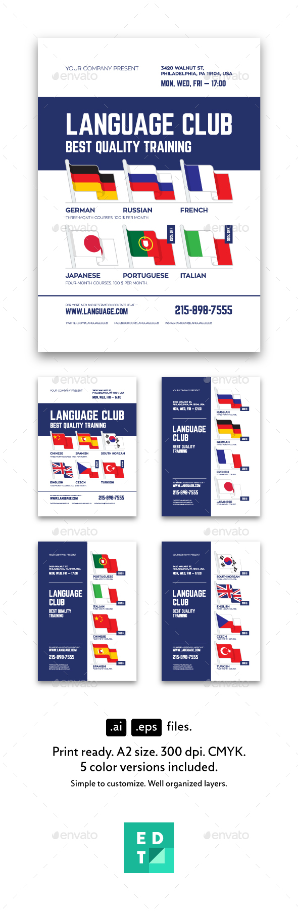 GraphicRiver Language Center Poster Template 20589163