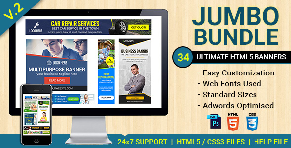 Jumbo Bundle (V2) - 30+ HTML5 Ad Banners nulled free download