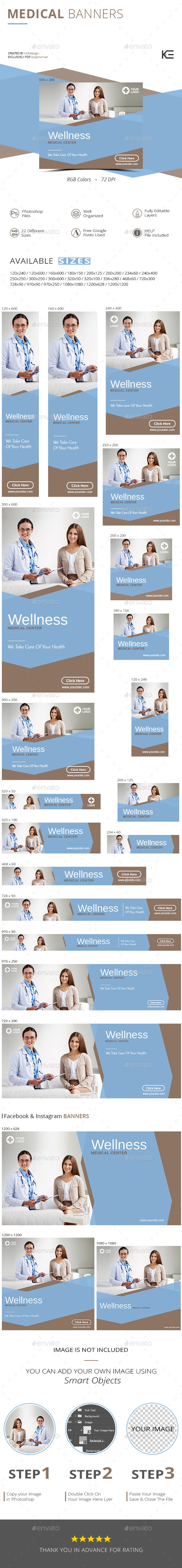 Medical & Health Care Banners - Banners & Ads Web Elements