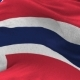 Norway Flag in the Wind
