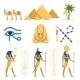 Egypt Set