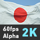 Flag Japan - VideoHive Item for Sale