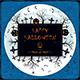 Halloween Banner on Blue Grunge Background