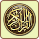 The Holy Quran Pack (iOS + Android)