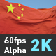 Flag China - VideoHive Item for Sale