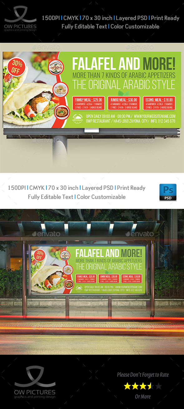 Restaurant Billboard Template Vol.11 - Signage Print Templates
