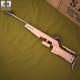 1827F ANSCHUTZ Biathlon rifle
