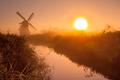 historic windmill in a polder