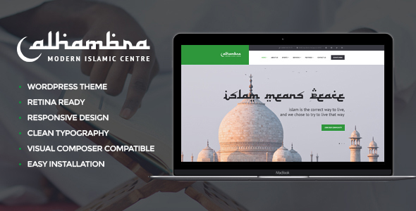Image of Alhambra | Islamic Centre WordPress Theme + RTL
