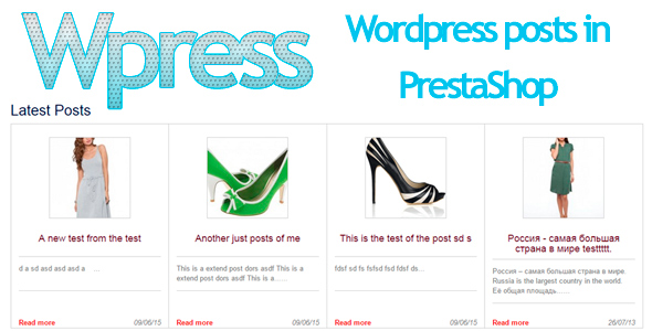 Wpress Show Wordpress Post on Prestashop - CodeCanyon Item for Sale
