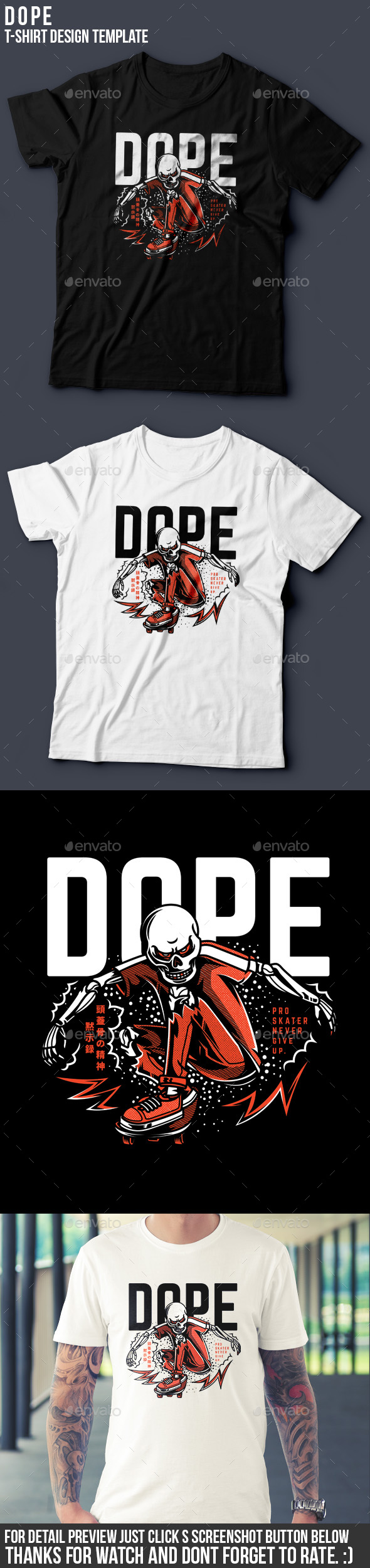 DOPE T-Shirt Design - Grunge Designs