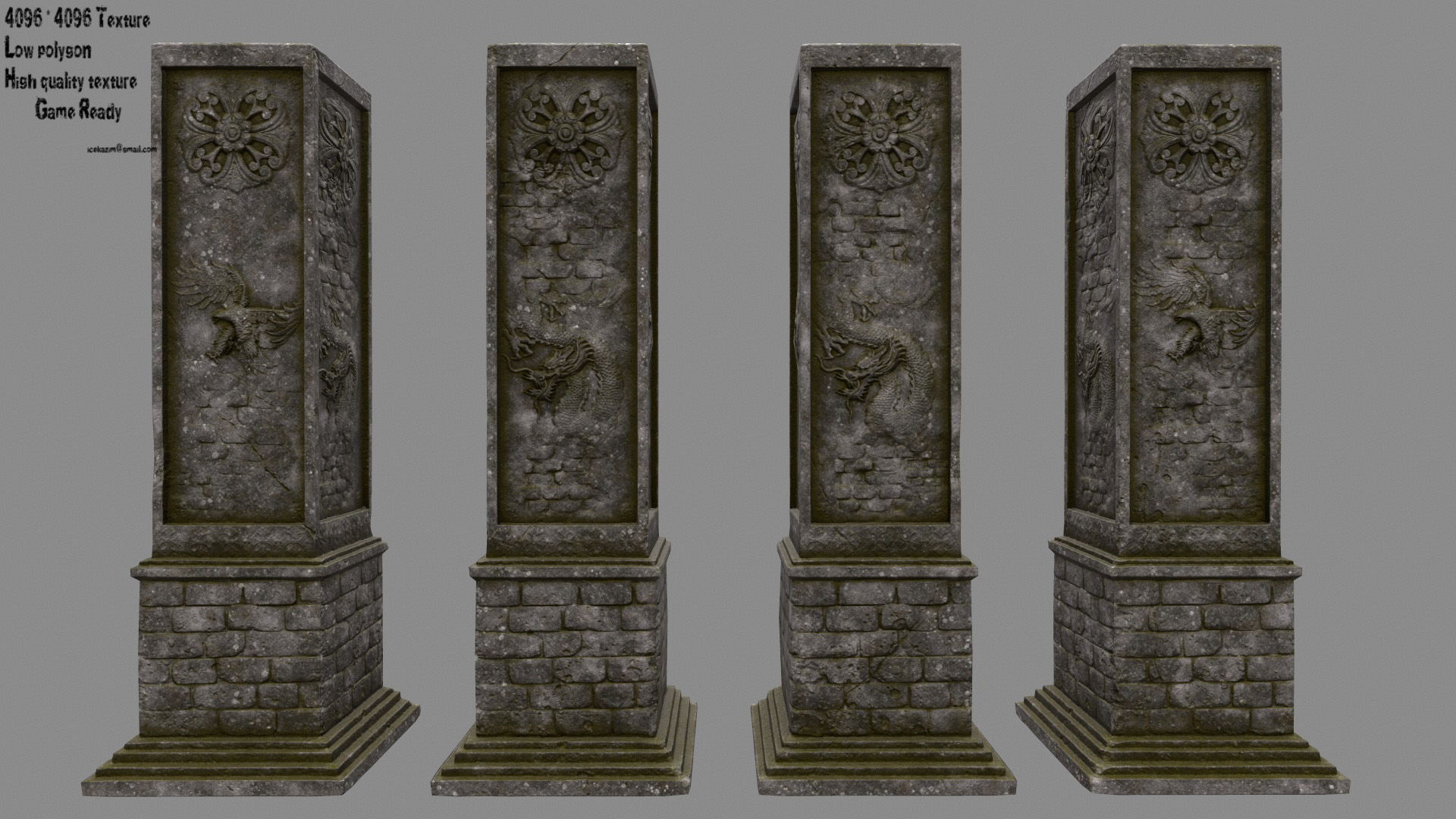 pillar 2