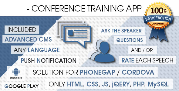 CodeCanyon Conference Training App With CMS Android [ AdMob & Push Notifications ] 20652249