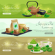 Green Matcha Tea Horizontal Banners - GraphicRiver Item for Sale