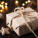 Christmas decoration and wrapped gift - PhotoDune Item for Sale