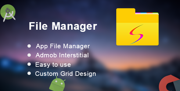 CodeCanyon File manager & admob integration 20678086
