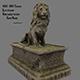 Lion Statue 0