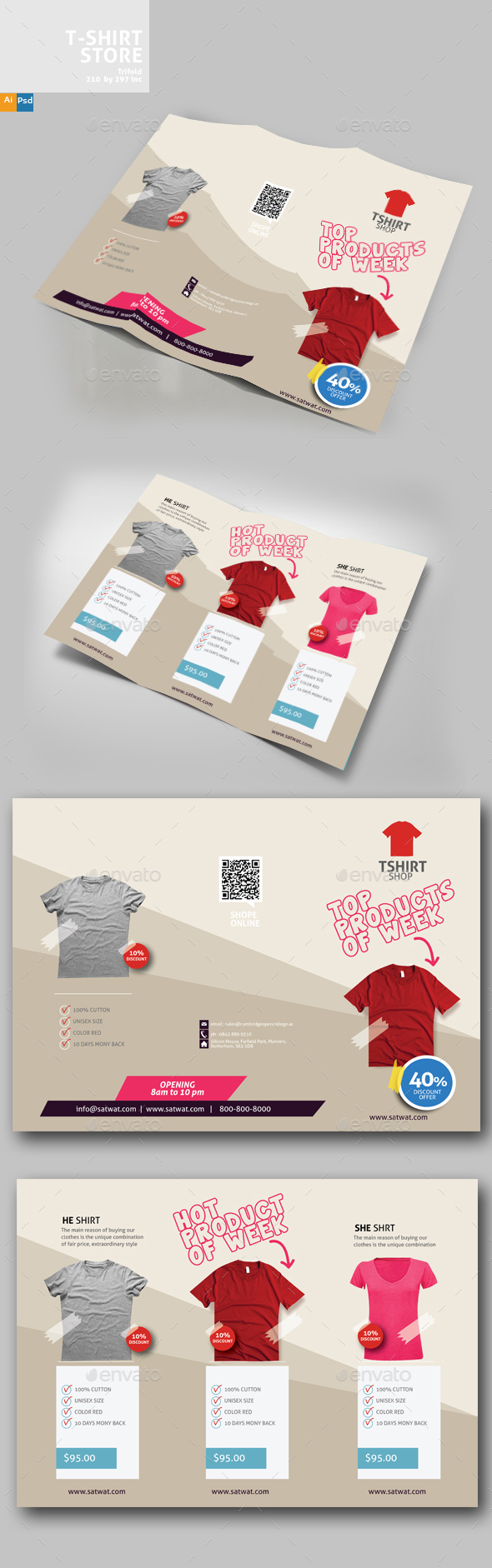 T-Shirt Store Trifold - Brochures Print Templates
