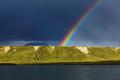 Rainbow - PhotoDune Item for Sale