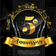Anniversary Celebration Party Flyer - GraphicRiver Item for Sale