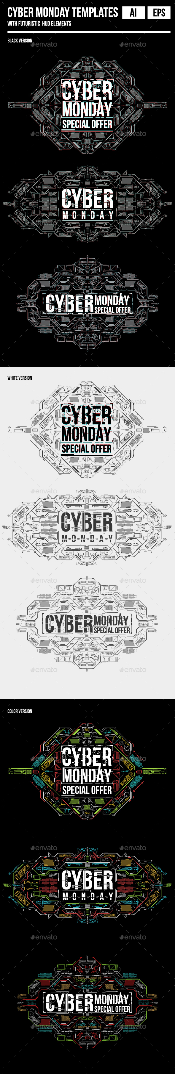 Cyber Monday Templates with Futuristic Background - Retail Commercial / Shopping