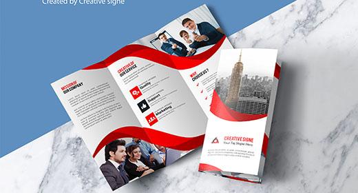 All Brochure