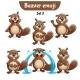 Vector Set of Beaver Characters Set 3