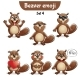 Vector Set of Beaver Characters Set 4 - GraphicRiver Item for Sale