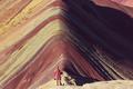 Rainbow mountain - PhotoDune Item for Sale