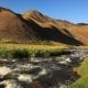 Rough River in the Mountains. Kyrgyzstan