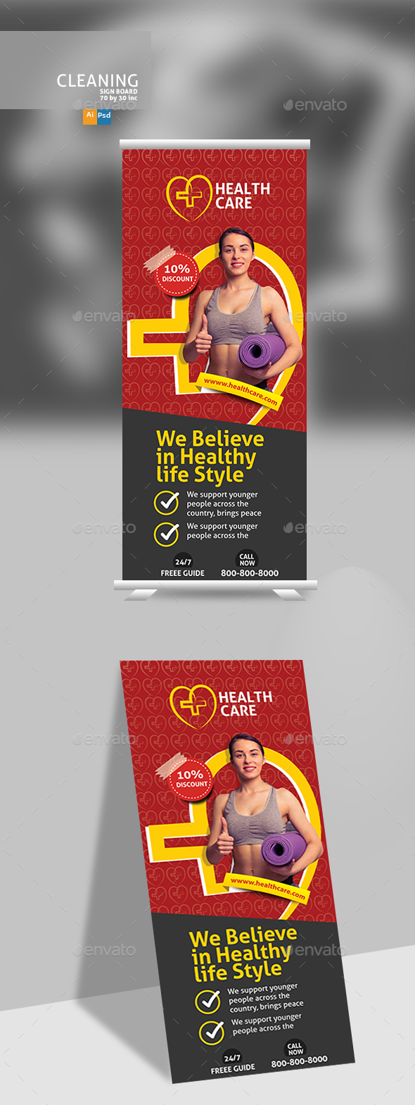 Nutrition Billboard Template - Signage Print Templates