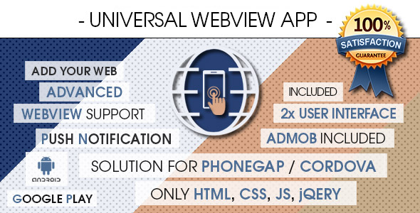 CodeCanyon Ultimate Webview App Android [ AdMob & Push Notifications ] 20723181