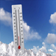 Thermometer On Snow Shows Low Temperatures - 44