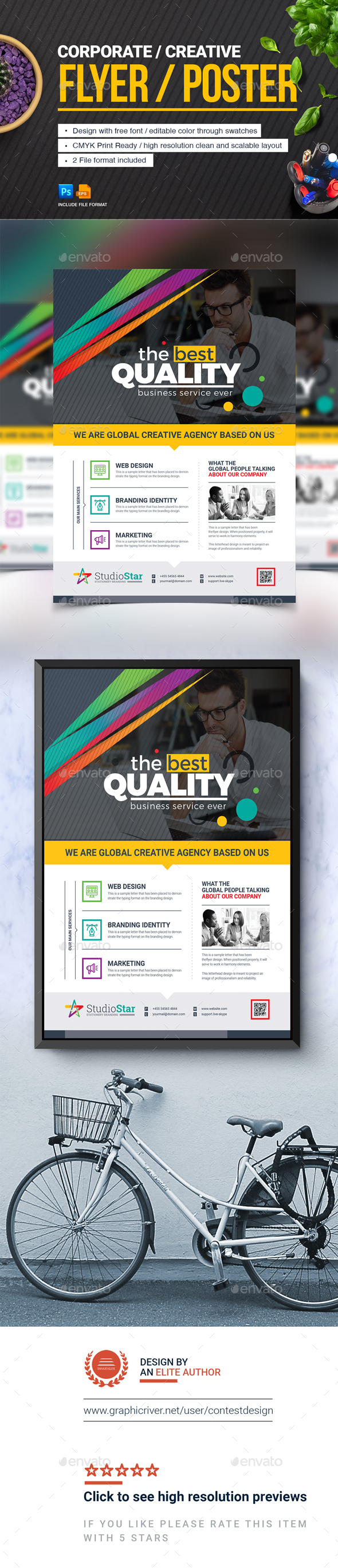 GraphicRiver Flyer Poster Advertising Design Template 20740418