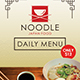 Noodle Bar Menu Template - GraphicRiver Item for Sale