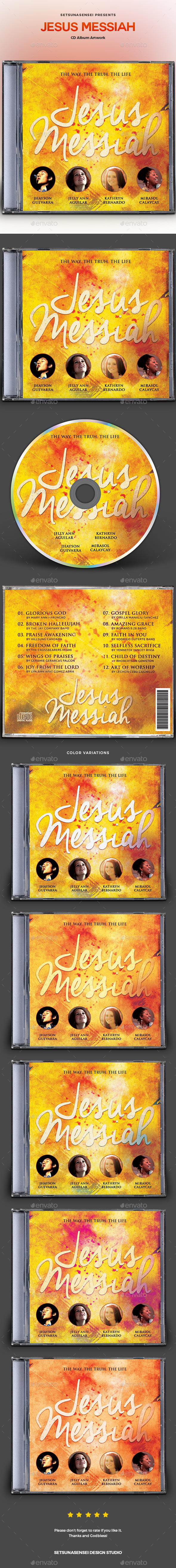 Jesus Messiah CD Album Artwork - CD & DVD Artwork Print Templates