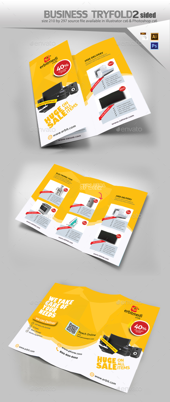 Electronic Store Trifold - Brochures Print Templates