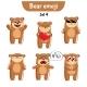 Set of Bear Characters Set 4