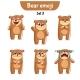 Bear Characters Set 3