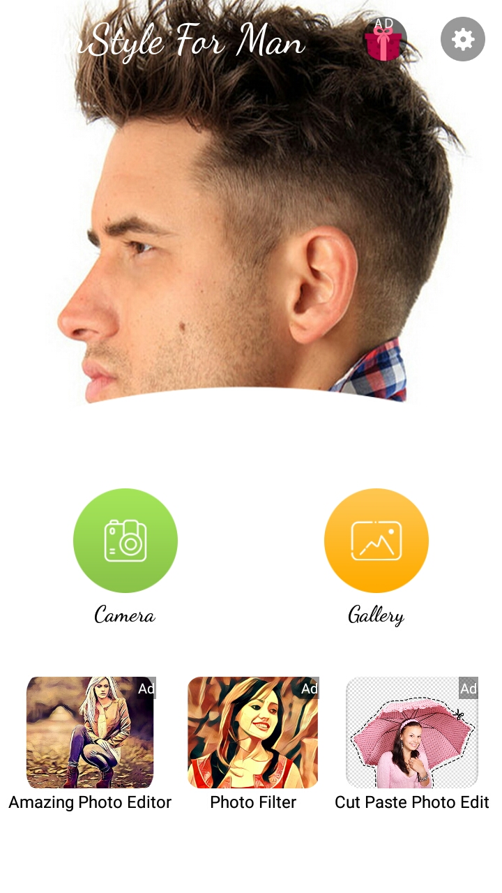 Hair Style Changer Android App Admob Ad By Jksolinfotech - Hair style changer app for android