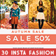 Instagram Fashion Banner Bundle