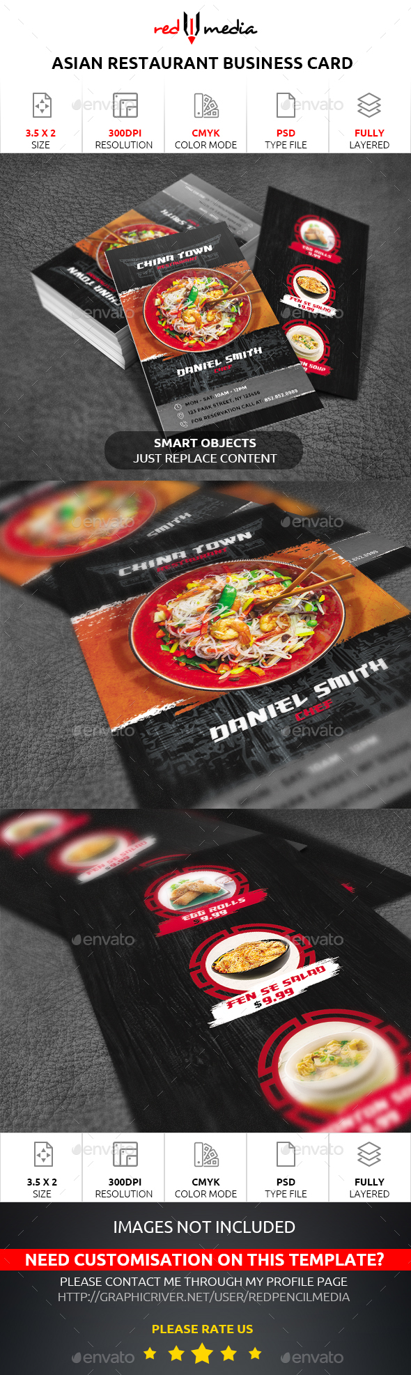 Asian Restaurant Business Card - Industry Specific Business Cards