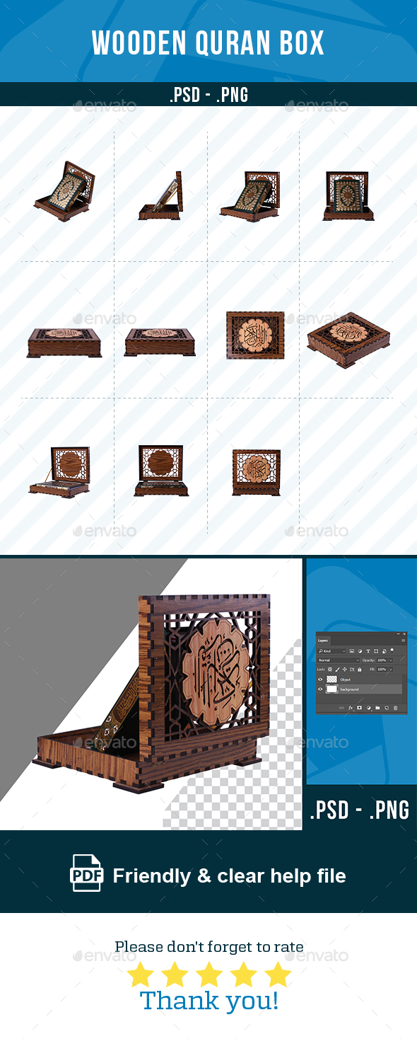 Wooden Quran Box Collection - Miscellaneous Isolated Objects