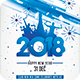 Happy New Year 2018 Party Flyer