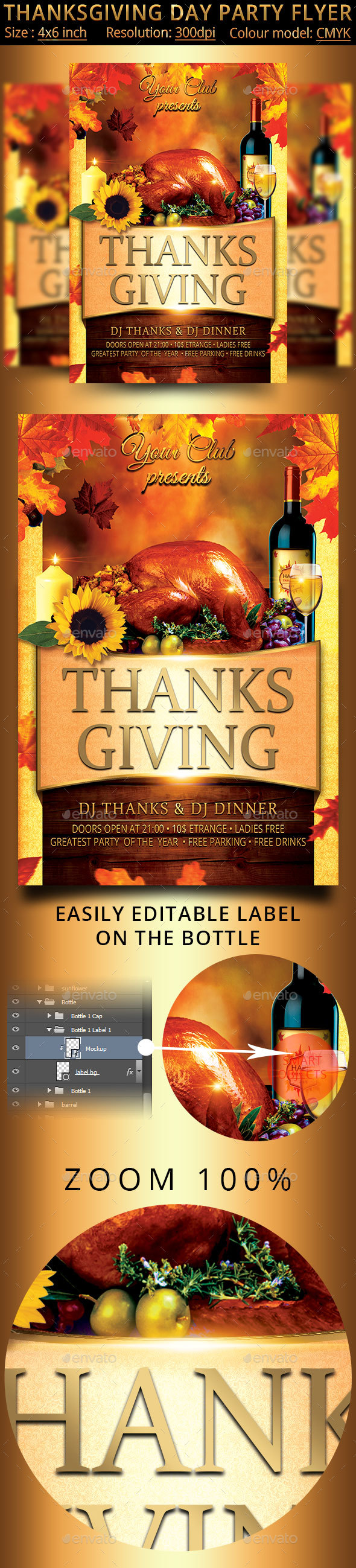 Thanksgiving Day Party Flyer - Events Flyers