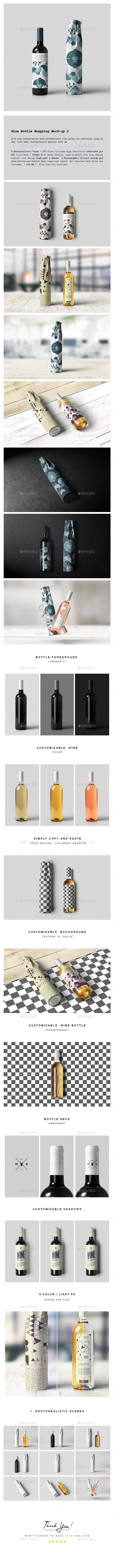 GraphicRiver Wine Bottle Wrapping Mock-up 2 20824978
