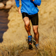 muscular legs of runner man - PhotoDune Item for Sale